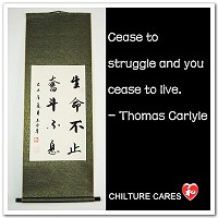 Struggle and Live Chinese Calligraphy Wall Scroll