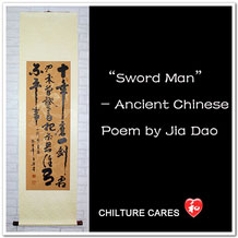 Swordsman Chinese Tang Poem Calligraphy Wall Scroll