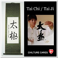 Tai Chi Chinese Calligraphy Art Wall Scroll