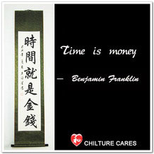 Time is Money Chinese Characters Calligraphy Wall Scroll