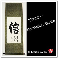 Believe, Trust Confucius Quote Chinese Calligraphy Wall Scroll
