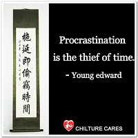 Procrastination Thief of Time Chinese Calligraphy Scroll