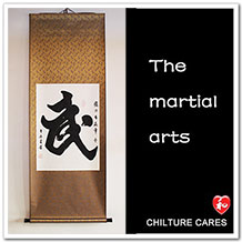Wu, Martial Arts Large Chinese Calligraphy Wall Scroll