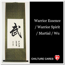 Warrior Essence, Warrior Spirit, Martial Chinese Calligraphy Wall Scroll