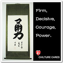 Yong, Courage Large Chinese Symbol Calligraphy Wall Scroll