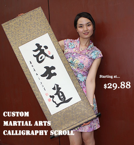 Custom Martial Arts Calligraphy Scroll
