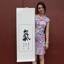 arts Chinese / Japanese Calligraphy Scrolls ...  sc 1 th 218 & Chinese Calligraphy Art for Sale Online - Oil Paintings Asian ...