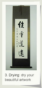chinese calligraphy art wall scroll