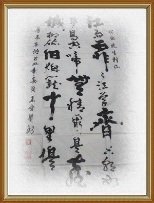chinese calligraphy wall scroll art
