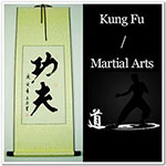 custom martial arts scroll