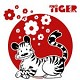 Chinese_zodiac_letter_tiger