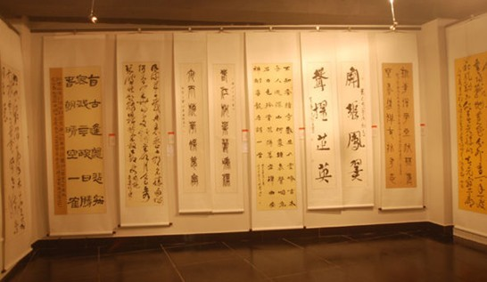 chinese characters calligraphy wall scroll