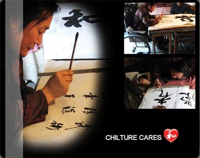 Chinese Characters Calligraphy Designs for Tattoo etc.