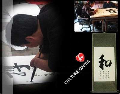 Chinese Calligraphy Art wall scroll by disabled artists