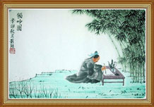 Tao Original Chinese Philosophy Painting Art Work