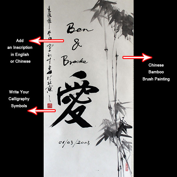 chinese bamboo painting, calligraphy symbols scroll