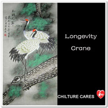 Longevity Chinese Crane Painting Wall Scroll
