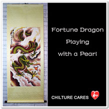 Fortune Dragon Playing with a Pearl Chinese Painting Wall Scroll