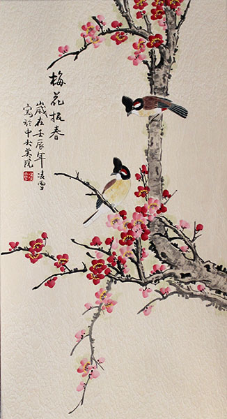 chinese birds flowers painting art