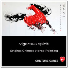 Original Chinese Galloping Horse Painting Wall Art