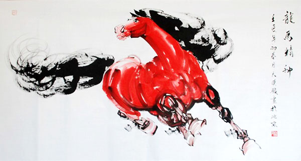 Vigorous Spirit Chinese Galloping Horse Painting
