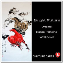 Original Chinese Running Horses Painting Wall Scroll