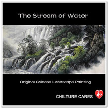 The Stream of Water Original Chinese Landscape Painting Wall Art
