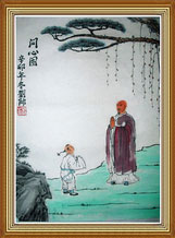 Mind Original Chinese Philosophy Painting Art Work