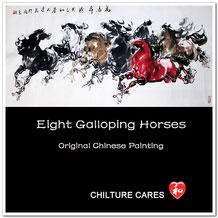 Original Chinese Eight Galloping Horses Painting Wall Art