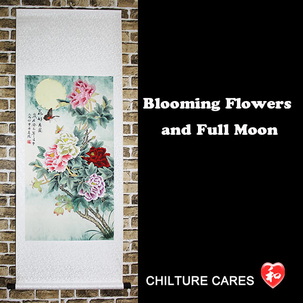 flowers chinese painting scroll