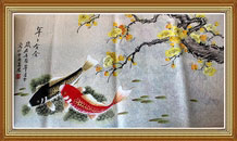 Annual Surplus Chinese Koi Fish Painting Artwork