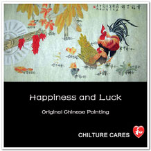 Happiness and Luck Original Chinese Rooster Painting Wall Art