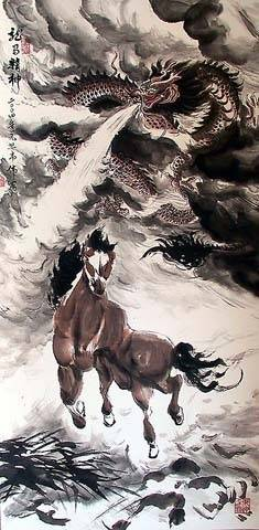Chinese painting of horse & dragon scroll
