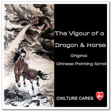 The Vigour of a Dragon or Horse Chinese Painting Wall Scroll
