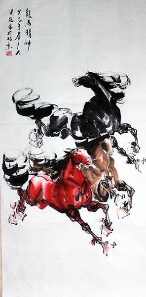 long ma jing shen Chinese paintings of horses scroll