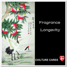 Longevity Chinese / Japanese Crane Painting Wall Scroll