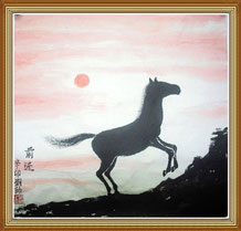 Advancing Horse Original Chinese Painting Wall Art