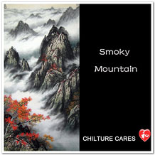 Original Chinese Smoky Mountain Painting Scroll