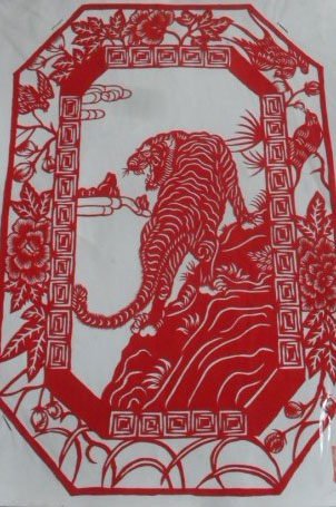 chinese folk art tiger paper cuts