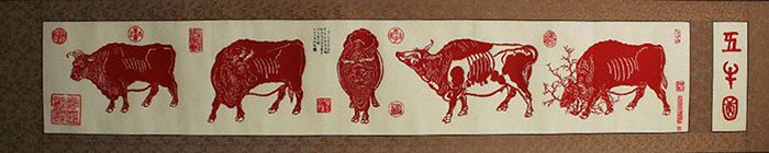 chinese paper cutting bull ox