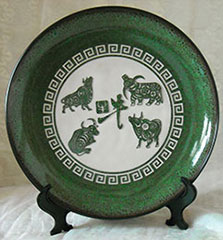 engraved ox porcelain plate
