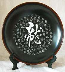 engraved ceramic plate dragon character