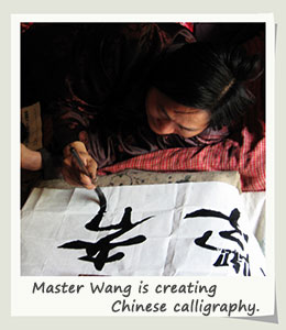 chinese disabled calligrapher