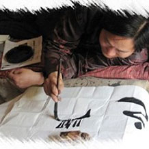 disabled artist of calligraphy