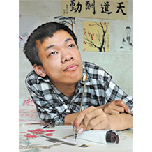 chinese-disabled-painting-artist