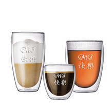 Personalized Engraved Double Wall Beer Glass,Drinking Glass Set of 3