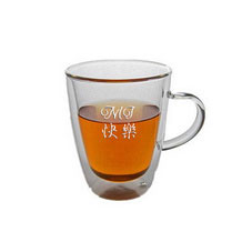 Personalized Engraved Double Walled Heatproof Glass Mug