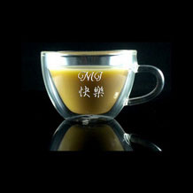 Engraved Monogram Double Wall Glass Tea Cup, Coffee Mug