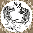 engraved tiger