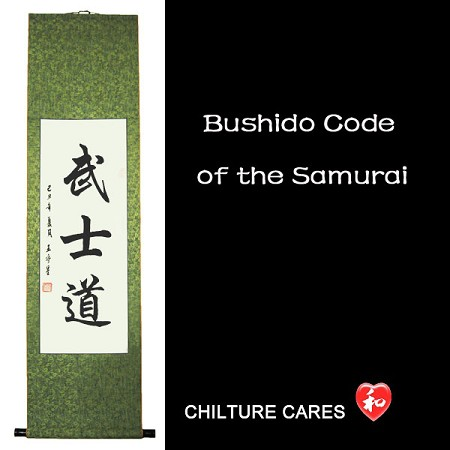 the bushido code essay Sample of japan bushido spirit essay  bushido is a special code of behavior developed by a distinctive caste of japanese warriors known as samurai.